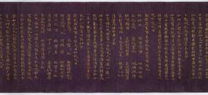 Konkōmyōsaishōō-kyō (Suvarṇaprabhāsottama-rāja-sūtra), Vol.6 (Kokubunji-kyō)_33