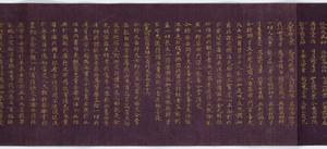 Konkōmyōsaishōō-kyō (Suvarṇaprabhāsottama-rāja-sūtra), Vol.8 (Kokubunji-kyō)_9
