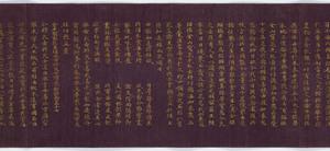 Konkōmyōsaishōō-kyō (Suvarṇaprabhāsottama-rāja-sūtra), Vol.8 (Kokubunji-kyō)_10