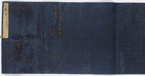 Hoke-kyō (Saddharma-puṇḍarīka sūtra), with each character enthroned inside a stupa, Vol.3_6