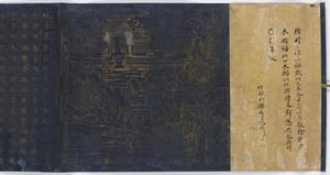 Hoke-kyō (Saddharma-puṇḍarīka sūtra), with each character enthroned inside a stupa, Vol.3_7