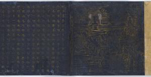 Hoke-kyō (Saddharma-puṇḍarīka sūtra), with each character enthroned inside a stupa, Vol.3_8