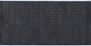 Hoke-kyō (Saddharma-puṇḍarīka sūtra), with each character enthroned inside a stupa, Vol.3_10