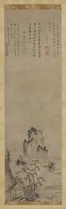 山水図(水色巒光図)_4