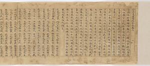 法華経 巻第二(蝶鳥下絵料紙)