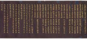Hoke-kyō (Saddharma-puṇḍarīka sūtra), Vol.2_2