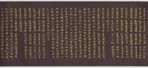 Hoke-kyō (Saddharma-puṇḍarīka sūtra), Vol.2_4