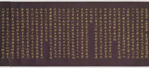 Hoke-kyō (Saddharma-puṇḍarīka sūtra), Vol.2_5
