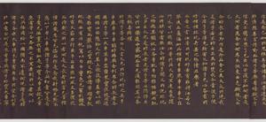 Hoke-kyō (Saddharma-puṇḍarīka sūtra), Vol.2_6
