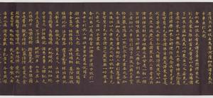 Hoke-kyō (Saddharma-puṇḍarīka sūtra), Vol.2_9