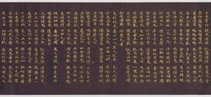 Hoke-kyō (Saddharma-puṇḍarīka sūtra), Vol.2_10