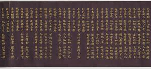 Hoke-kyō (Saddharma-puṇḍarīka sūtra), Vol.2_11