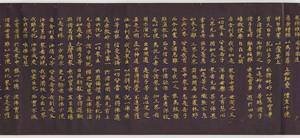 Hoke-kyō (Saddharma-puṇḍarīka sūtra), Vol.2_12