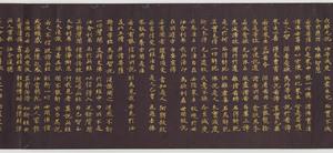 Hoke-kyō (Saddharma-puṇḍarīka sūtra), Vol.2_13