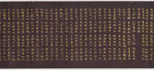 Hoke-kyō (Saddharma-puṇḍarīka sūtra), Vol.2_14