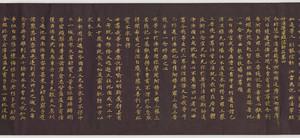 Hoke-kyō (Saddharma-puṇḍarīka sūtra), Vol.2_16