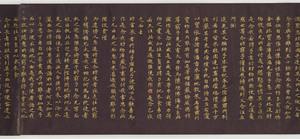 Hoke-kyō (Saddharma-puṇḍarīka sūtra), Vol.2_17