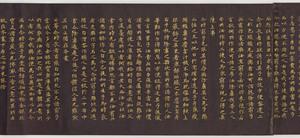 Hoke-kyō (Saddharma-puṇḍarīka sūtra), Vol.2_18
