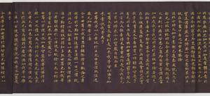 Hoke-kyō (Saddharma-puṇḍarīka sūtra), Vol.2_19