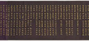 Hoke-kyō (Saddharma-puṇḍarīka sūtra), Vol.2_21