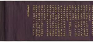 Hoke-kyō (Saddharma-puṇḍarīka sūtra), Vol.2_23