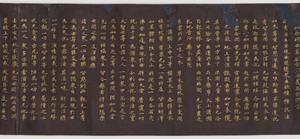 Hoke-kyō (Saddharma-puṇḍarīka sūtra), Vol.3_3