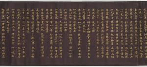 Hoke-kyō (Saddharma-puṇḍarīka sūtra), Vol.3_4