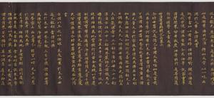 Hoke-kyō (Saddharma-puṇḍarīka sūtra), Vol.3_5