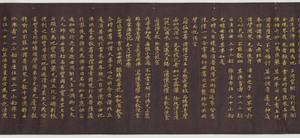 Hoke-kyō (Saddharma-puṇḍarīka sūtra), Vol.3_6