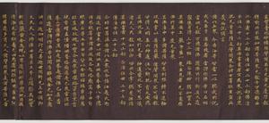 Hoke-kyō (Saddharma-puṇḍarīka sūtra), Vol.3_7