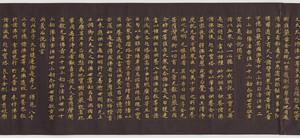 Hoke-kyō (Saddharma-puṇḍarīka sūtra), Vol.3_8