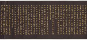 Hoke-kyō (Saddharma-puṇḍarīka sūtra), Vol.3_9