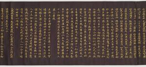 Hoke-kyō (Saddharma-puṇḍarīka sūtra), Vol.3_10