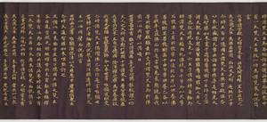 Hoke-kyō (Saddharma-puṇḍarīka sūtra), Vol.3_12