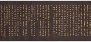 Hoke-kyō (Saddharma-puṇḍarīka sūtra), Vol.3_13