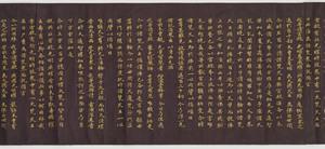 Hoke-kyō (Saddharma-puṇḍarīka sūtra), Vol.3_14