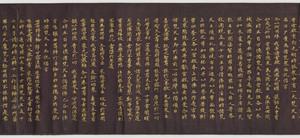 Hoke-kyō (Saddharma-puṇḍarīka sūtra), Vol.3_15