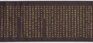 Hoke-kyō (Saddharma-puṇḍarīka sūtra), Vol.3_16