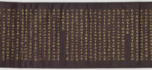 Hoke-kyō (Saddharma-puṇḍarīka sūtra), Vol.3_17