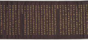 Hoke-kyō (Saddharma-puṇḍarīka sūtra), Vol.3_18