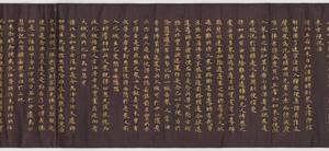 Hoke-kyō (Saddharma-puṇḍarīka sūtra), Vol.3_19