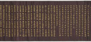 Hoke-kyō (Saddharma-puṇḍarīka sūtra), Vol.3_20