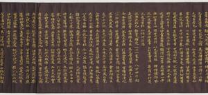Hoke-kyō (Saddharma-puṇḍarīka sūtra), Vol.3_21