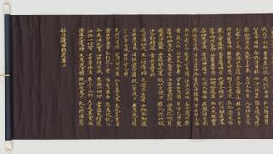 Hoke-kyō (Saddharma-puṇḍarīka sūtra), Vol.3_22