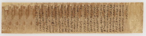 Hōkyōin darani (Karanda-mudra-dharani)_2