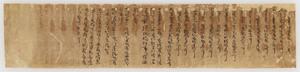 Hōkyōin darani (Karanda-mudra-dharani)_3