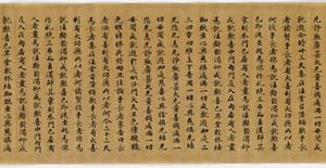 中阿含経 巻第九(善光朱印経)_18