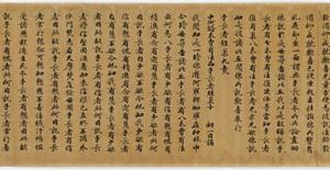 中阿含経 巻第九(善光朱印経)_24