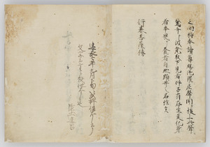 七大寺日記_54
