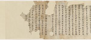 日本書紀 巻第十残巻_32